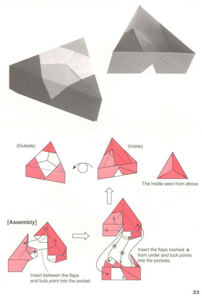 折纸寿桃的手工折法 布盒子手工网