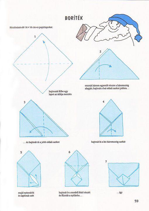 用长方形纸折信封